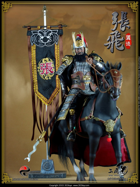 [303T-309SET] 303 Toys Zhang Fei 張飛 (Yide) Deluxe Boxed Figure Set