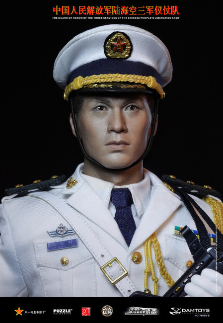[DAM-78029B] DAM TOYS 1:6 Navy Honor Guard Standard Escort Action Figure