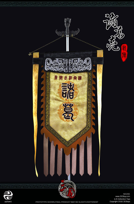 [303T-215] 303 Toys Banner Suite of Zhuge Liang 1:6 Flag