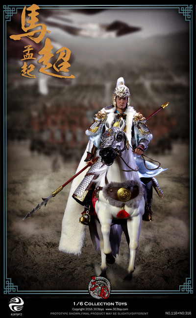 [303T-316SET] 303 Toys Three Kingdoms Ma Chao 馬超 A.K.A Mengqi Boxed Figure and Horse Set