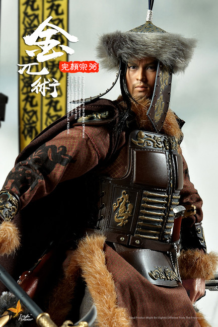 [TP-CT009A] Toys Power Jinwuzhu  Wanyanzongbi Collectible Figure Version A