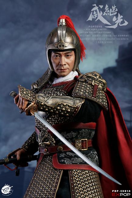 [POP-EX14] POP Toys National Hero of Ming Dynasty General Qi Jiguang 1/6 Figure