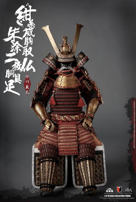 [CM-SE026] COO Model Armor of Imagawa Yoshimoto (LEGEND EDITION)