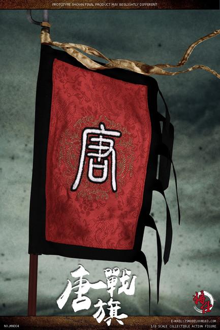 [MN-004] JS Model 1/6 Scale Tang Battle Flag
