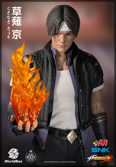 [WB-KF007] SNK The King of Fighters Kyo Kusanagi 1/6 Figure by World Box