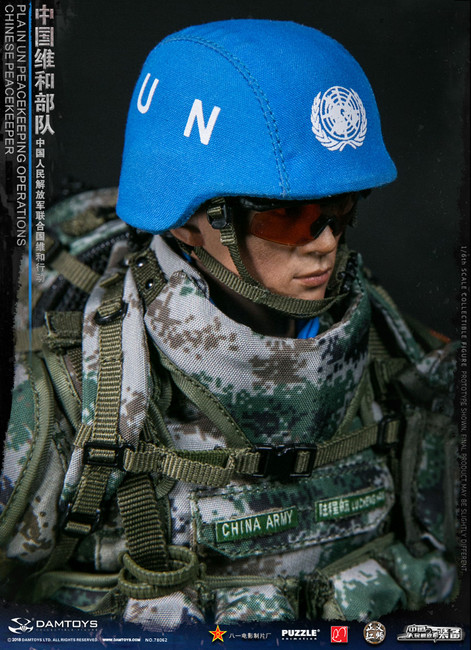 [DAM-78062] 1/6 Chinese PLA in UN Peacekeeping Operations Action Figure by DAM Toys