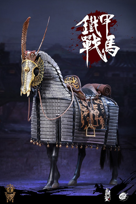 [POP-DS001C] The Jurchen Jin Dynasty Iron Pagoda 1/6 War Horse by POP Toys