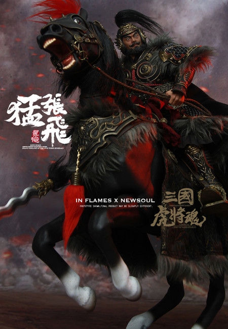 [IFT-039] Tiger Generals Zhang Yide & The Wuzhui Horse Upgraded Version by Inflames Toys X Newsoul Toys