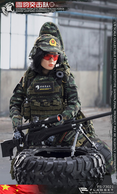 [FS-73021] 1/6 Scale Chinese Snow Leoparo Commando Unit Female Sniper by FLAGSET