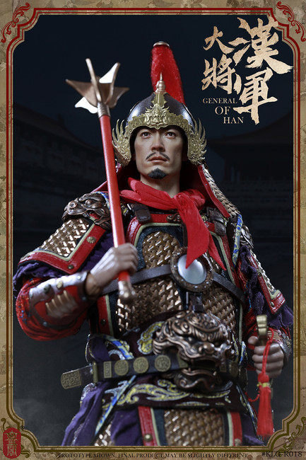 [KLG-R018B] 1/6 General of Han Exclusive Version by KongLingGe