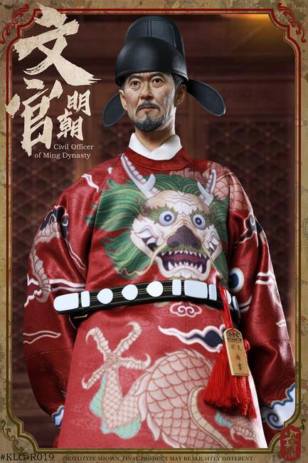 [KLG-R019] 1:6 Civil Officer of Ming Dynasty by KongLingGe