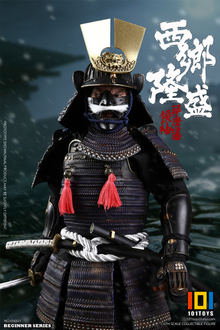 [101-KN003] Leader of Satsuma Domain Saigo Takamori Standard Version by 101 Toys