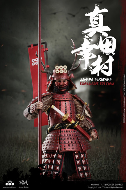 [CM-PE005] 1:12 Pocket Empires Sanada Yukimura Exclusive Edition by COO Model