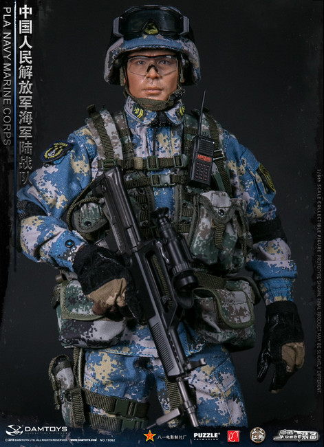 [DAM-78068] 1/6 People's Liberation Army Navy Marine Corps Action Figure by DAM Toys