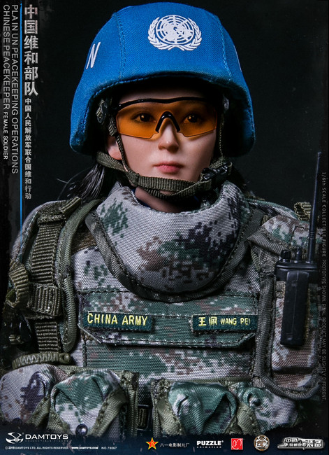[DAM-78067] 1/6 PLA in UN Peacekeeping Operations Female Soldier Action Figure by DAM Toys