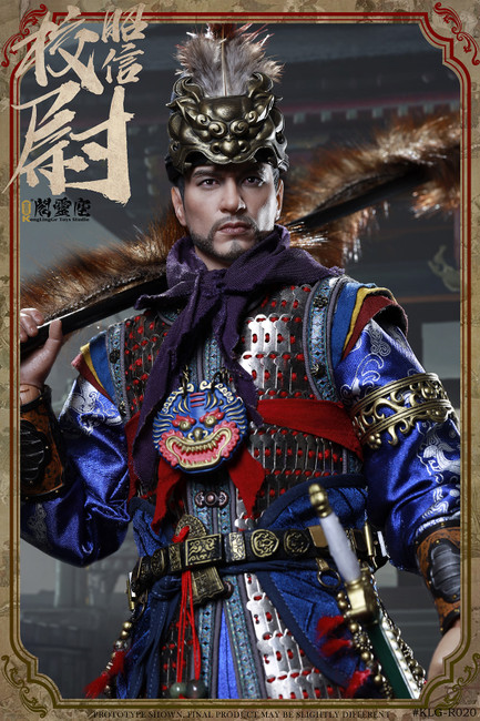 [KLG-R020A] 1/6 Captain Zhao Xin in Ming Dynasty by KongLingGe