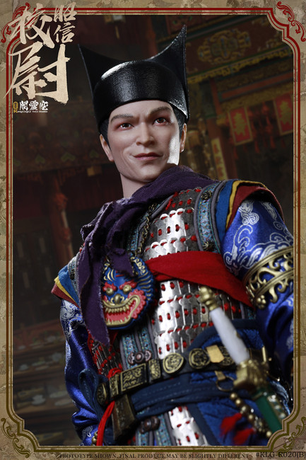 [KLG-R020B] 1/6 Captain Zhao Xin in Ming Dynasty Deluxe by KongLingGe