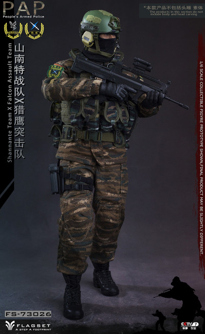 [FS-73026] 1/6 People's Armed Police Shannante Team X Falcon Assault Team Uniform by FLAGSET