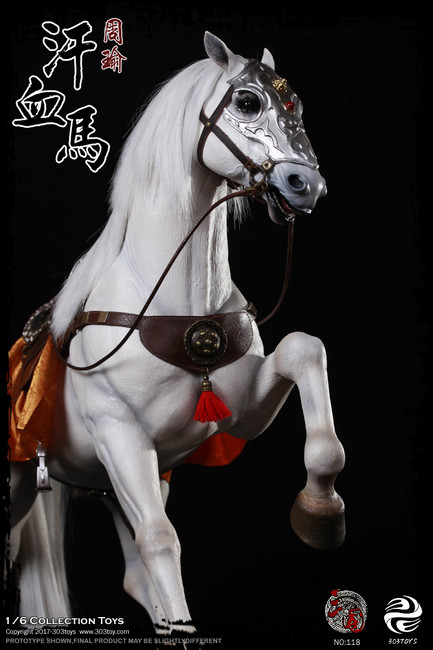 [303T-118] 303 Toys Three Kingdoms Zhao Yun 周瑜 A.K.A Gongjin Horse