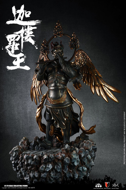 [CM-SE075] COO Model 1/6 Garuda Display Scene