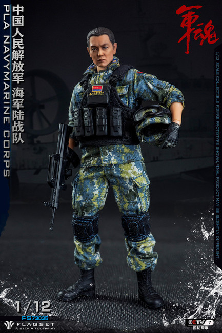 [FS-73035] FLAGSET 1/12 Chinese Marine Corps Figure