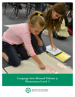 Language Arts Volume 4 - sku ME.LA4 - 1
