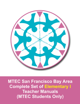 MTEC San Francisco Bay Area Elementary Level I Manuals Set - sku MTEC.ELE1 - 1