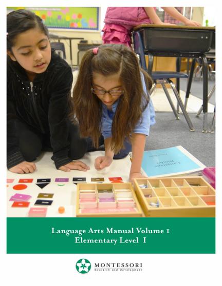 Language Arts Volume 1 - sku ME.LA1 - 1
