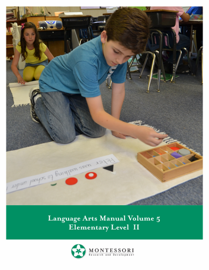 Language Arts Volume 5 - sku ME.LA5 - 1