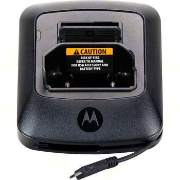 PMLN6701A PMLN6701 - Motorola Single Unit Rapid Charger, SL7000 Series