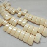 9x17mm 2 Hole Carrier Beads Opaque Chalk Beige Luster (15 beads) Czech Glass Beads