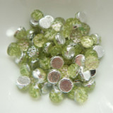 Baroque Cabochon (25 Beads) 7mm 2-Hole Backlit Opalescense Czech Glass