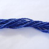 100 Beads - 2mm Druk - Saturated Metallic Lapis Blue - Czech Glass Rounds
