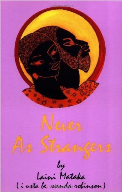 Never As Strangers