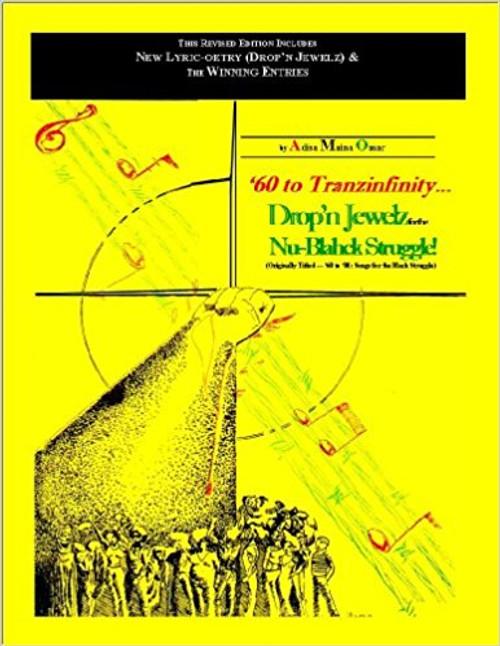 '60 to Tranzinfinity - Drop'n Jewlz for the Nu-Blahck Struggle!