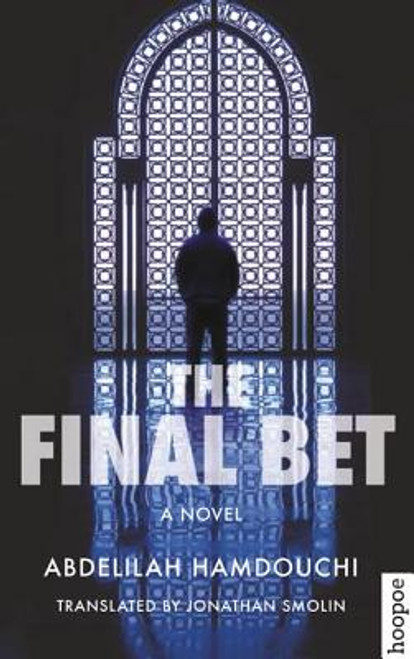 The Final Bet: A Novel (Hoopoe Fiction)