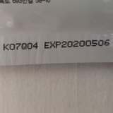 Why Are My Hair Packs Expired?