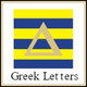 Greek Wood Letters