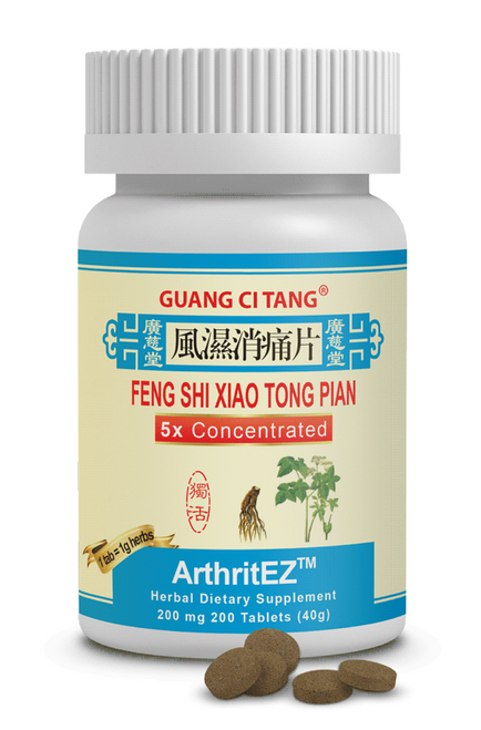 Feng Shi Xiao Tong Pian (Feng Shi Xiao Tong Wan, ArthritE is an all natural herbal supplement that promotes blood circulation and is traditionally used for arthritis and joint pain.