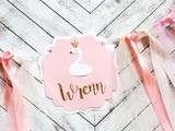 Personalized Swan Princess Banner