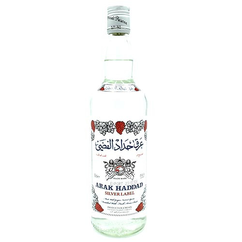 Arak Haddad Silver Label 750ML