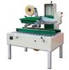 Gem-520 Case Sealing Machine