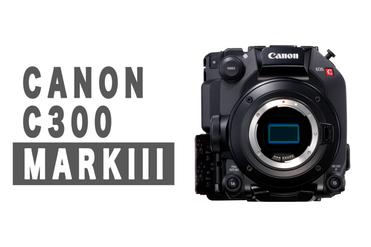 Canon EOS C300 Mark III |來到第三代啦 !去到16檔寬容度