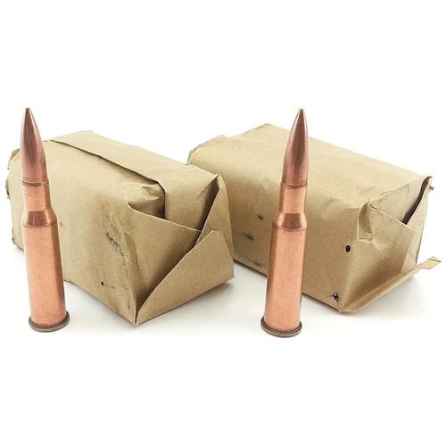 Sellier & Bellot 7.62x54R, 148 gr, FMJ Surplus Ammunition