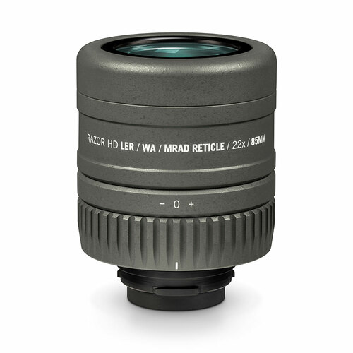 Vortex Razor HD Ranging Eyepiece mrad (85mm only)