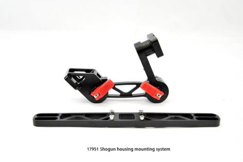 17951 Nauticam Monitor Housing Mounting System