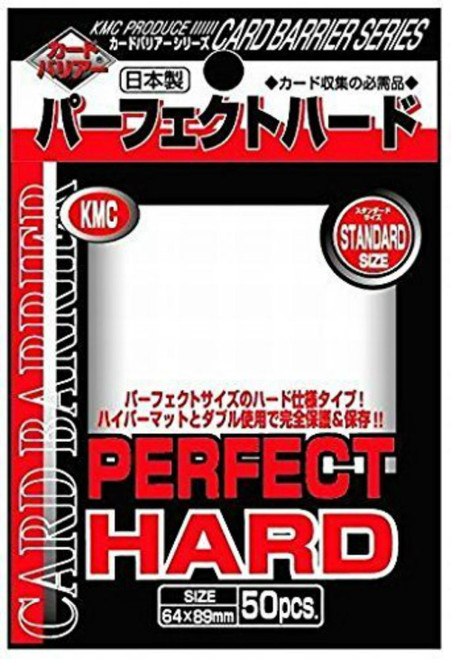 KMC Full Sized Perfect Hard Sleeves