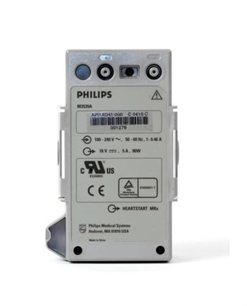 Philips HeartStart MRX Battery Replacement - M3538A