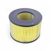 OEM Washable Cyclonic Air Filter (AIR-1)