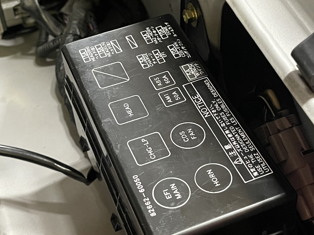 78-fuse-panel-install-a.jpeg